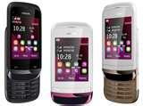Dual Sim Mobile Prices Delhi Images