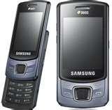 Gsm Cdma Dual Sim Mobiles Samsung Price Pictures