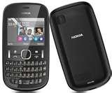 Images of Without Camera Dual Sim Mobiles India