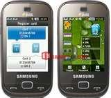 Images of Samsung Touch Dual Sim Mobile Phones