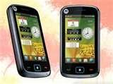 Dual Sim Mobiles Under 10000 Photos