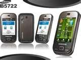 Pictures of Lowest Prices Dual Sim Mobiles