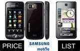 Photos of Samsung Latest Dual Sim Mobiles 2011 With Price
