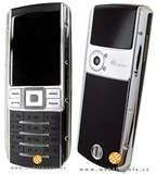 Dual Sim Mobile Handsets Samsung Images