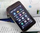 Black Berry Dual Sim Mobile Price Photos