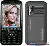 Photos of New Model Dual Sim Mobile Phone