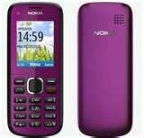 Pictures of Nokia India Dual Sim Mobile
