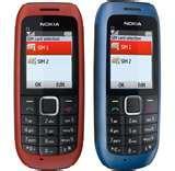 Nokia India Dual Sim Mobile
