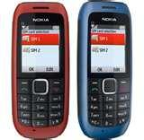 Nokia Dual Sim Mobile Features And Price Photos