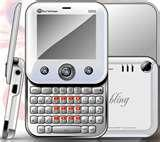 Images of Best Dual Sim Mobiles Uae