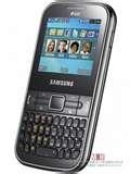Photos of Samsung Ch T Dual Sim Mobile