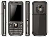 Nokia Gsm And Cdma Dual Sim Mobiles Photos