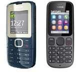 Images of List Dual Sim Mobiles