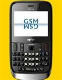 Images of Cheap Dual Sim Mobiles