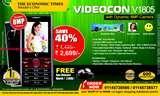 Images of Videocon Mobile Dual Sim