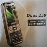 Samsung Cdma Gsm Dual Sim Mobile Photos