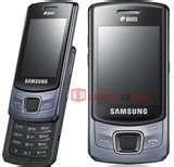 Samsung Dual Sim Mobile With Price Pictures