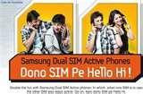 Samsung Dual Sim Mobile With Price