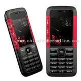 Photos of Cheap Dual Sim Mobile