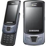 Samsung Cdma Gsm Dual Sim Mobile Price List Pictures