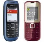 Samsung Cdma Gsm Dual Sim Mobile Price List Images