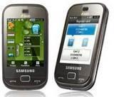 Samsung Cdma Gsm Dual Sim Mobile Price List