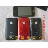 Pictures of Dual Sim Gsm Cdma Mobile Phones