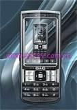 Dual Gsm Sim Mobile Photos
