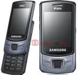 New Samsung Dual Sim Mobile