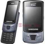 Samsung Dual Sim Mobile Phones Images