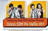 Photos of Samsung Dual Sim Mobile Price List In Kolkata