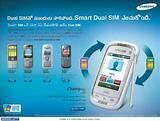 Samsung Dual Sim Mobiles Price In India Images