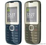 All Samsung Dual Sim Mobile With Price Images