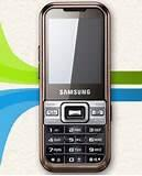 Pictures of Samsung Mobile Dual Sim New Model