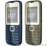 Images of Samsung Mobile Price List Dual Sim
