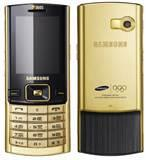 Pictures of Dual Sim Samsung Mobile Price In India