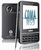 Mobile With Cdma And Gsm Dual Sim Photos