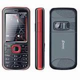 Buy Dual Sim Mobile Phones