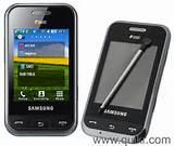 Images of Samsung Mobile Phones Dual Sim With Touch Screen