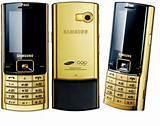 Dual Sim Mobile Samsung Price Images