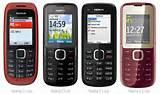 Images of Branded Dual Sim Mobiles In India With Price