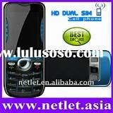 Lowest Price Mobile Dual Sim Photos